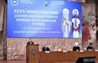 В Краснодаре прошли Кирилло-Мефодиевские чтения